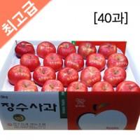 ★추석특가★장수사과 10kg(40과) 사과 5kg/사과 10kg/과일선물/햇사과/선물용사과/과수농가직판