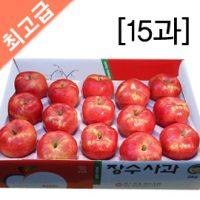 장수사과 부사 5kg(15과) 사과 5kg/사과 10kg/과일선물/햇사과/선물용사과/과수농가직판